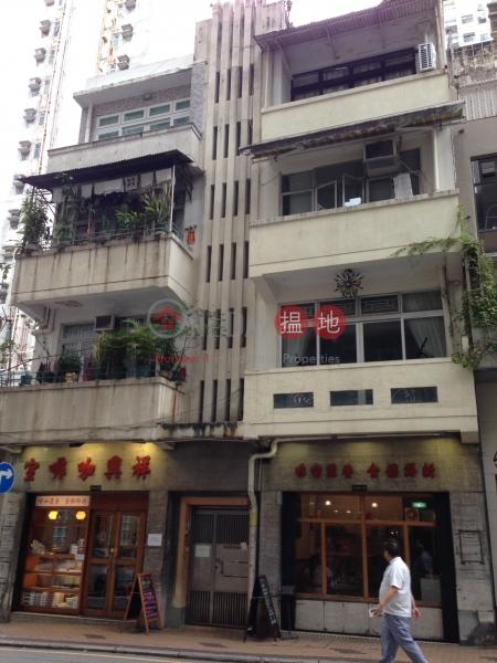 奕蔭街9號 (9 Yik Yam Street) 跑馬地|搵地(OneDay)(2)