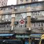 昌鴻大廈 (Cheong Hung Mansion) 葵青美芳街2-14號|- 搵地(OneDay)(2)