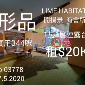 Lime HABITAT With 1br|Eastern DistrictLime Habitat(Lime Habitat)Rental Listings (1590580289670)_0