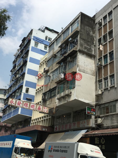 Wing Cheong House (Wing Cheong House) Sham Shui Po|搵地(OneDay)(2)
