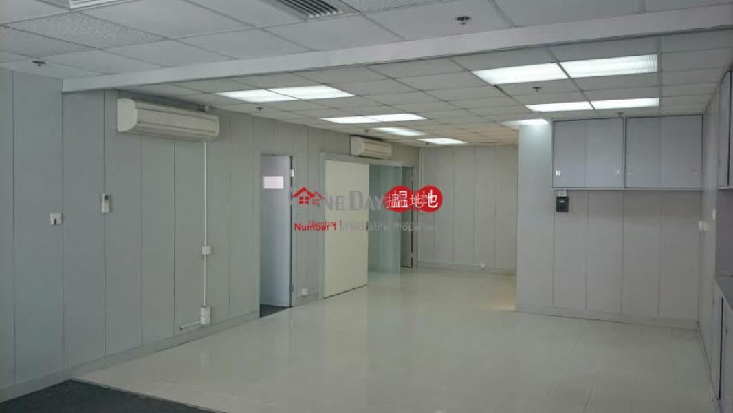 香港搵樓|租樓|二手盤|買樓| 搵地 | 工業大廈-出租樓盤-華樂工業中心