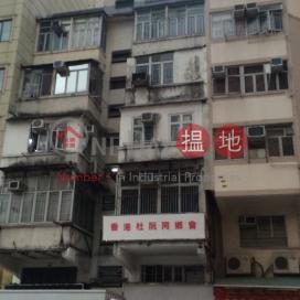 152 Tai Nan Street,Sham Shui Po, Kowloon