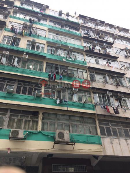 126 Yu Chau Street (126 Yu Chau Street) Sham Shui Po 搵地(OneDay)(1)