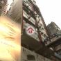 軒華大廈 (Hin Wah Building) 銅鑼灣|搵地(OneDay)(1)
