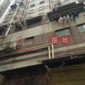 Kwong Fook Building,Soho, Hong Kong Island