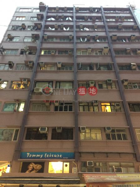南開大廈 (Nam Hoy Building) 灣仔|搵地(OneDay)(1)