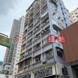 Foka (Fuka) Building,Hung Hom, Kowloon