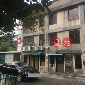72-74 Mui Wo Rural Committee Road|梅窩鄉事會路72-74號