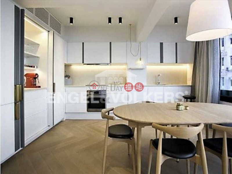 Property Search Hong Kong | OneDay | Residential | Rental Listings, 2 Bedroom Flat for Rent in Kennedy Town