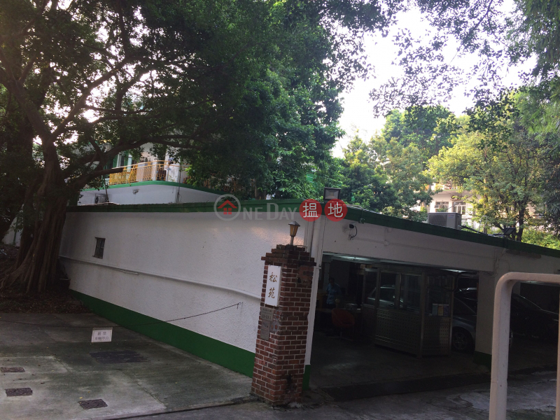 Scenic Villa (Scenic Villa) Tuen Mun|搵地(OneDay)(2)