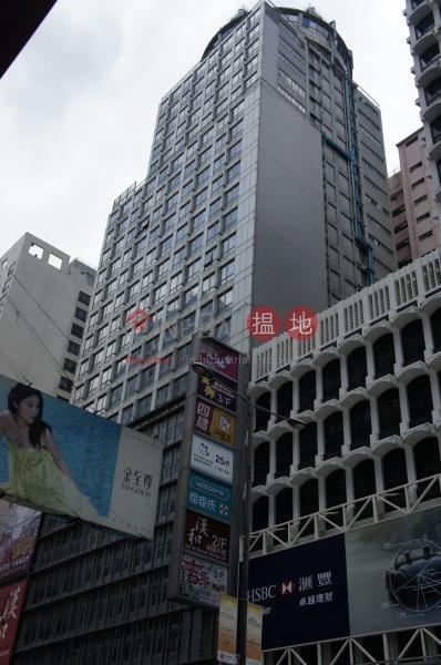 胡社生行 (Wu Sang House) 旺角|搵地(OneDay)(2)