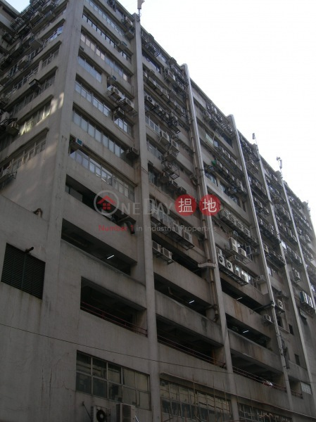 Good Luck Industrial Building (Good Luck Industrial Building) Kwun Tong|搵地(OneDay)(1)