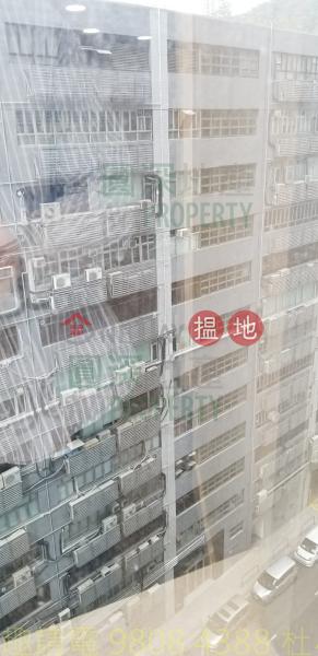 HK$ 1,100萬 陸佰中心-長沙灣 筍價出售, 新形工廈, 靚大堂, 高樓底