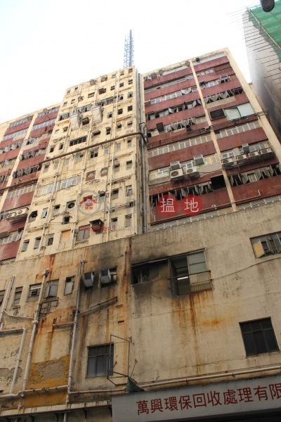 利通工業大廈 (Raton Industrial Building) 屯門|搵地(OneDay)(4)
