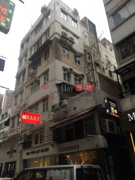 Tai Li House (Tai Li House) Soho|搵地(OneDay)(3)