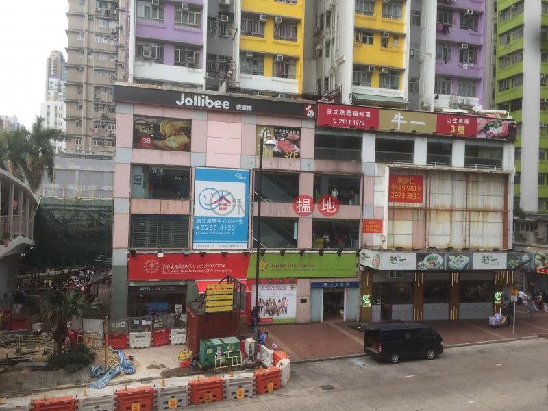 富裕樓B座 (Foo Yu Building Block B) 荃灣東|搵地(OneDay)(2)
