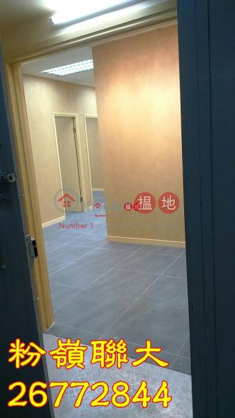 安興工貿中心18安居街 | 粉嶺-香港-出售HK$ 350萬