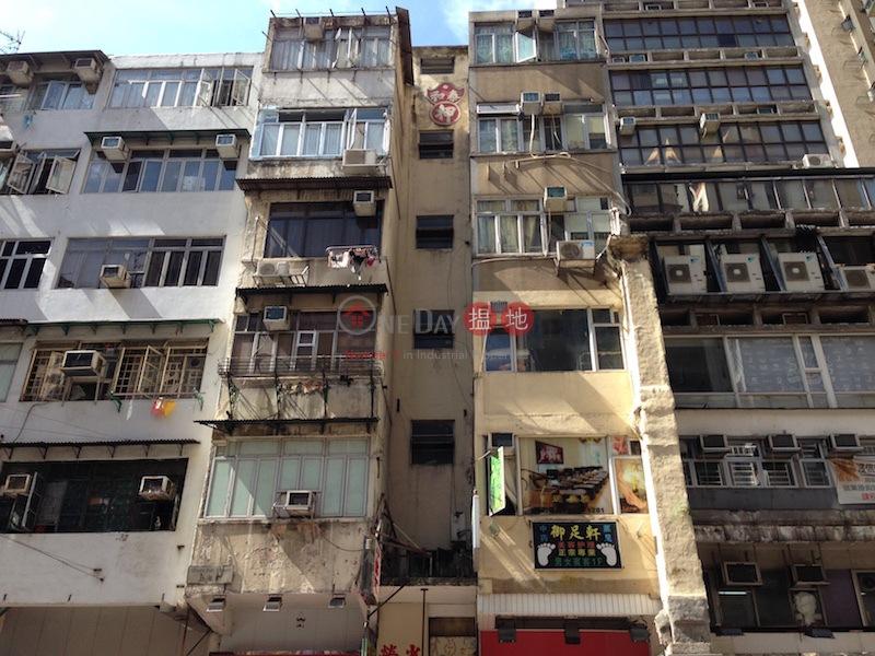 上海街469-471號 (469-471 Shanghai Street) 旺角|搵地(OneDay)(1)