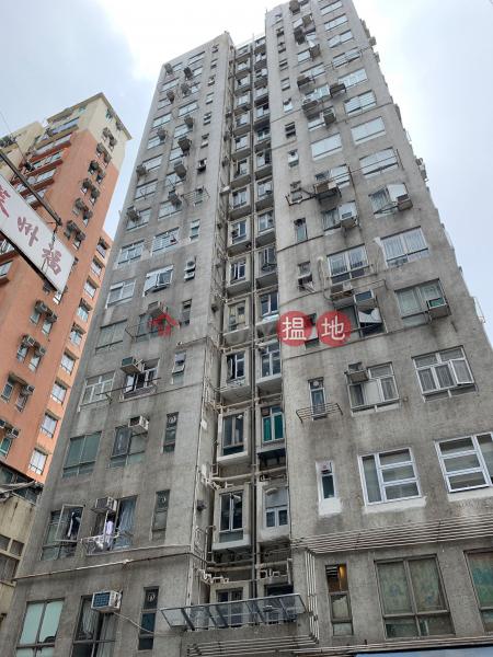Crayon Building (Crayon Building) Hung Hom|搵地(OneDay)(2)
