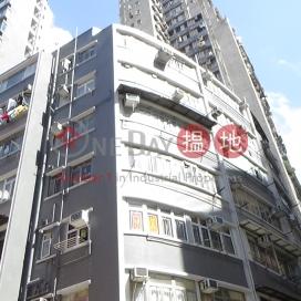 16-20 Pok Fu Lam Road,Sai Ying Pun, Hong Kong Island