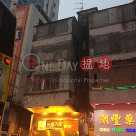 280 Sha Tsui Road|沙咀道280號