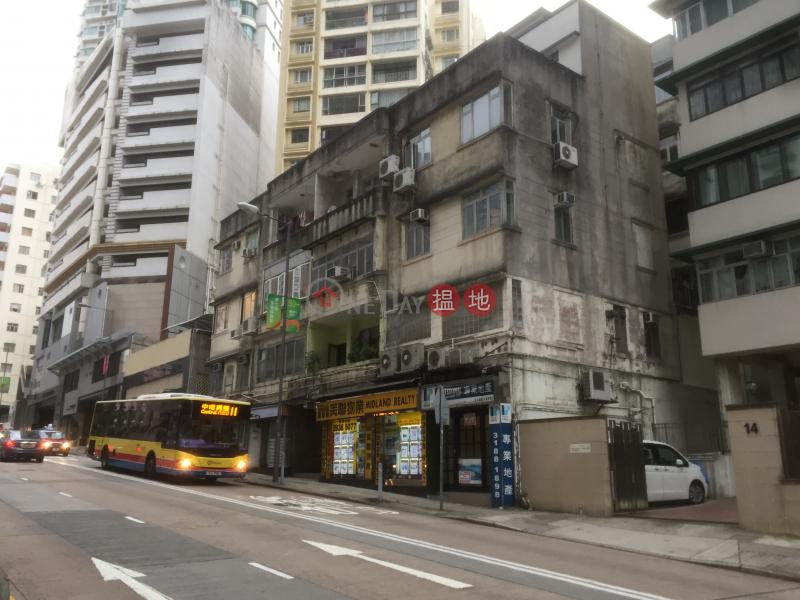 大坑道16-18號 (16-18 Tai Hang Road) 大坑|搵地(OneDay)(1)