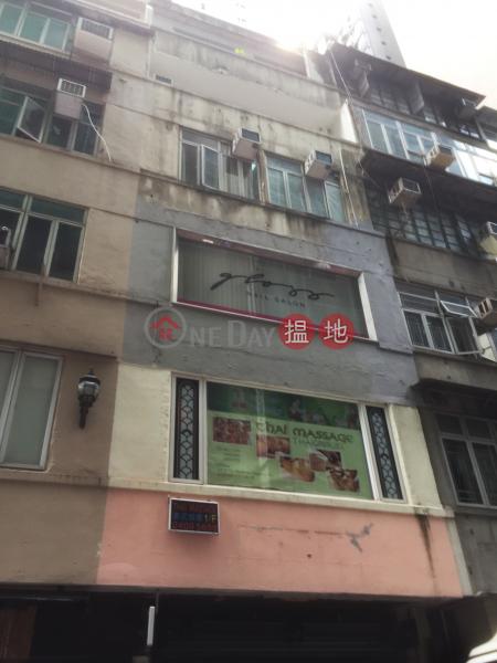22 Yiu Wa Street (22 Yiu Wa Street) Causeway Bay|搵地(OneDay)(1)