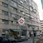 Wai Tak Industrial Building (Wai Tak Industrial Building) Cheung Sha WanUn Chau Street249-263號|- 搵地(OneDay)(4)