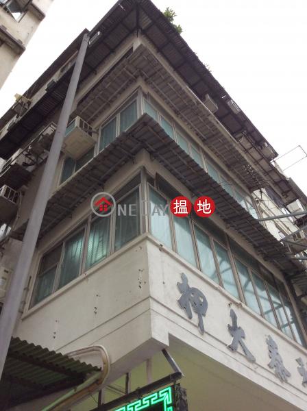 侯王道2C號 (2C Hau Wong Road) 九龍城 搵地(OneDay)(3)