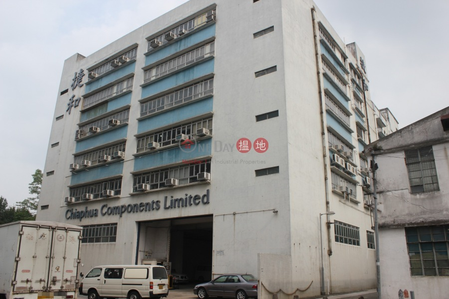Chiaphua Industrial Building (Chiaphua Industrial Building) Fanling|搵地(OneDay)(3)
