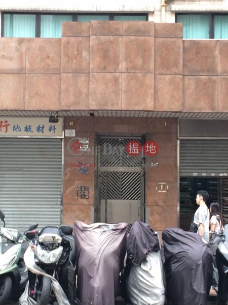 Fung Yat Court (Fung Yat Court) Sham Shui Po|搵地(OneDay)(2)