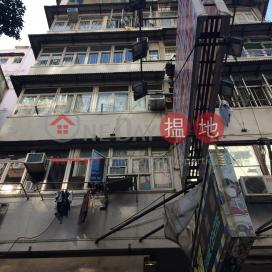 137 Pei Ho Street,Sham Shui Po, Kowloon