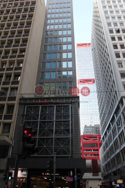 錦甡大廈 (Kam Sang Building) 上環|搵地(OneDay)(2)