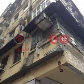 皇后大道西 165 號,上環, 香港島