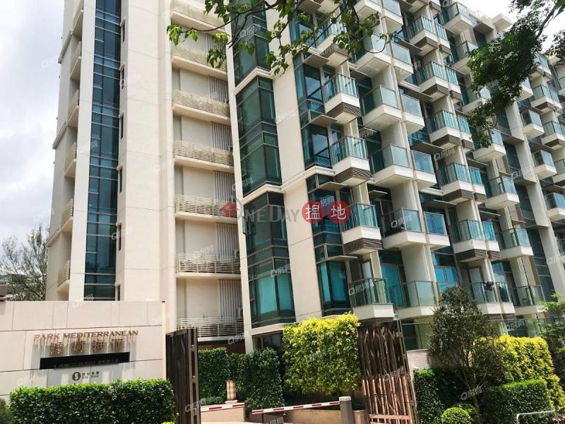 Park Mediterranean | 1 bedroom Low Floor Flat for Sale | Park Mediterranean 逸瓏海匯 Sales Listings