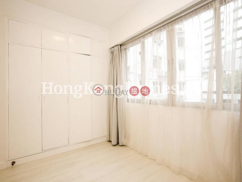 HK$ 26,000/ 月興華大廈西區興華大廈兩房一廳單位出租