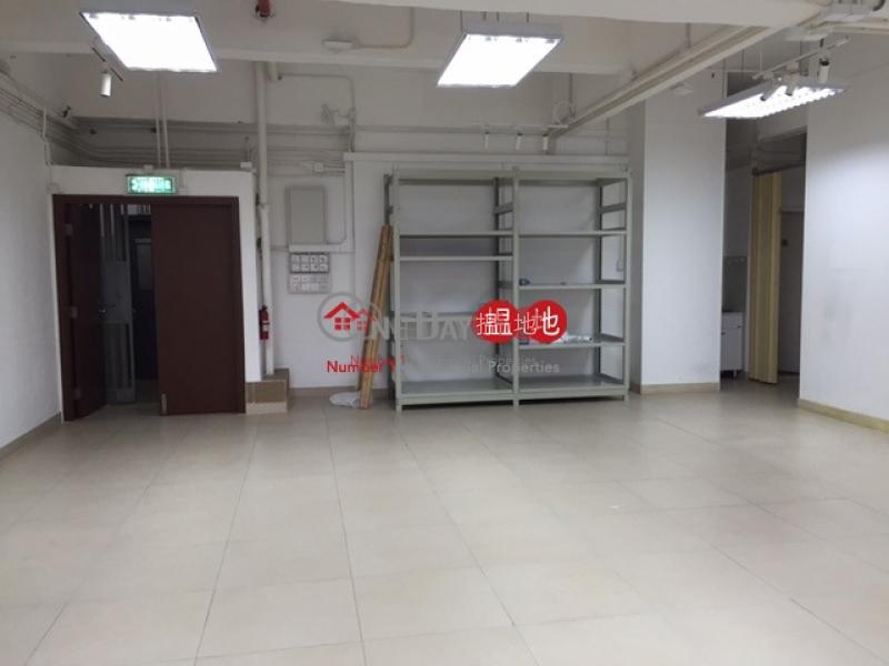 OFFICE DECOR 31-35 Shan Mei Street | Sha Tin Hong Kong, Rental | HK$ 22,800/ month