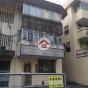 和宜合道295號 (295 Wo Yi Hop Road) 葵青和宜合道295號|- 搵地(OneDay)(1)