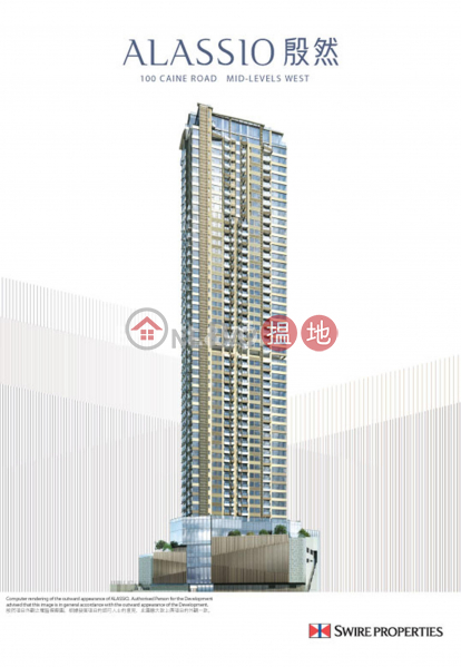 Alassio | Please Select, Residential Rental Listings HK$ 55,000/ month