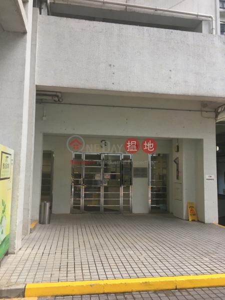 大興花園2座 (Tai Hing Gardens Block 2) 屯門 搵地(OneDay)(4)