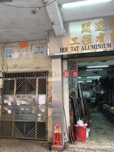 127 Yee Kuk Street (127 Yee Kuk Street) Sham Shui Po|搵地(OneDay)(3)