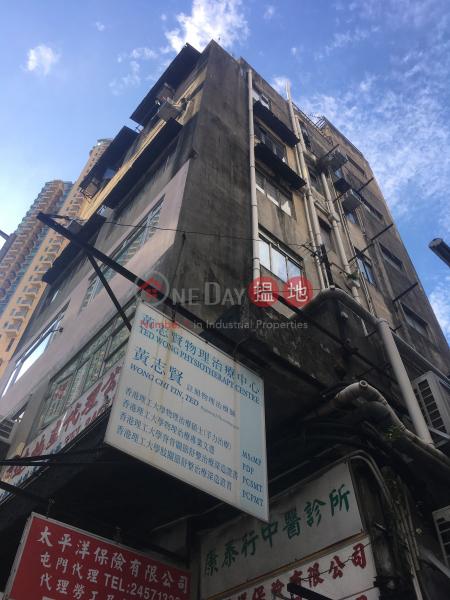冠興樓 (Koon Hing Building) 屯門|搵地(OneDay)(3)