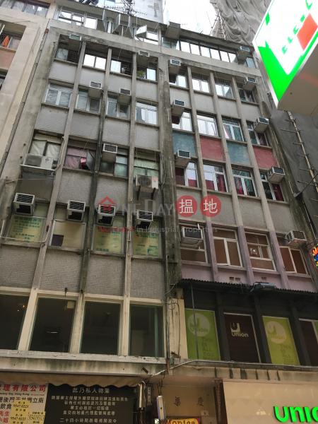 Hing Kui Building (Hing Kui Building) Causeway Bay|搵地(OneDay)(3)