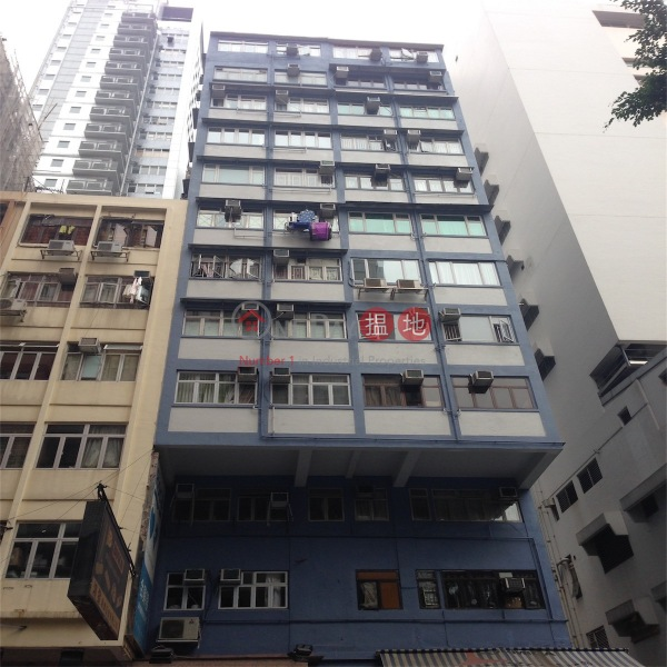 Wing On Building (Wing On Building) Wan Chai|搵地(OneDay)(2)