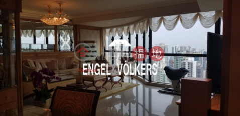 4 Bedroom Luxury Flat for Sale in Central Mid Levels|Dynasty Court(Dynasty Court)Sales Listings (EVHK40265)_0