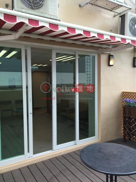 Richwealth Industrial Building*, Richwealth Industrial Building 富利工業大廈 Sales Listings | Tsuen Wan (poonc-04362)