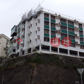 HAMBURG VILLA,Beacon Hill, Kowloon