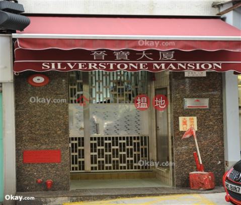 Unique 1 bedroom in Happy Valley | For Sale|Silverstone Mansion(Silverstone Mansion)Sales Listings (OKAY-S121677)_0