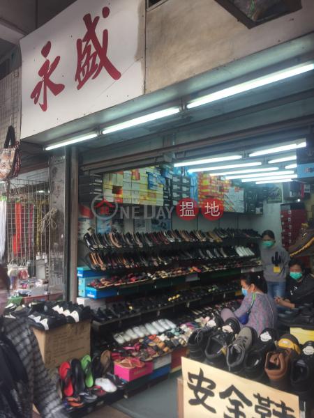 127C Ma Tau Wai Road (127C Ma Tau Wai Road) To Kwa Wan 搵地(OneDay)(1)