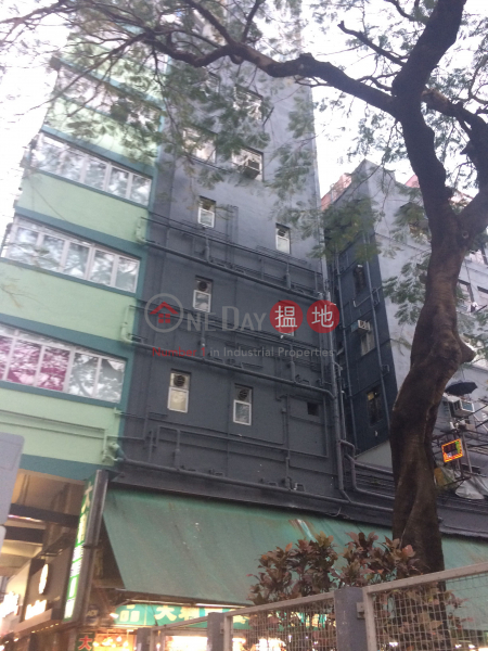 Wah Shing Building (Wah Shing Building) Tsuen Wan East|搵地(OneDay)(1)